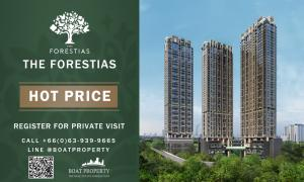 Sale DownCondoBangna, Lasalle, Bearing : 🌳🌲 ขายดาวน์ Whizdom Destinia The Forestias 🌲🌳