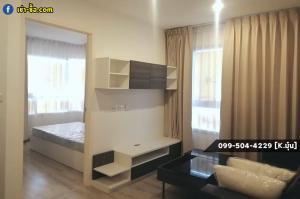 "For RentCondoBang kae, Phetkasem : Condo For Rent | 2 Bedrooms, 1 Bathroom ""Chewathai Phetkasem 27"" 43 sqm. Opposite Siam University, Near BTS Bang Wa"