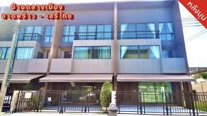 เช่าทาวน์เฮ้าส์/ทาวน์โฮมเสรีไทย-นิด้า : ให้เช่า ทาวน์โฮม 3 ชั้น หลังมุม บ้านกลางเมือง ลาดพร้าว - เสรีไทย ติดถนนใหญ่ ใกล้รถไฟฟ้า และทางด่วน