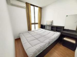 For RentCondoOnnut, Udomsuk : ให้เช่าคอนโด Ideo mix Sukhumvit 103 ห้องแต่งครบ พร้อมอยู่