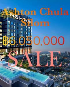 For SaleCondoSiam Paragon ,Chulalongkorn,Samyan : 🌁Ashton จุฬา-สีลม | Ashton Chula Silom