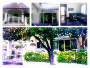 ขายบ้านเชียงใหม่ : ขายบ้านเดี่ยว สงบ ร่มรื่น บรรยายกาศดี ใกล้ไนท์ซาฟารี