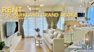 ขายคอนโดพระราม 9 เพชรบุรีตัดใหม่ : ขายห้องตกแต่งใหม่ The Parkland Grand Asoke 37ตร.ม. 1นอน1น้ำ ครัวปิด ห้องแต่งสวย วิวสระ เฟอร์ครบ ชั้น 10 4.49ล้าน ให้ทุกอย่างที่เห็นในภาพ