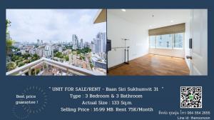 For SaleCondoSukhumvit, Asoke, Thonglor : 🔥 ขาย/เช่า ด่วน ห้องสวย วิวไม่บลอค 🔥 Baan Siri 31 3Bedroom/133 Sq.m. Pls. Contact Miss Noon Call 064 554 2655