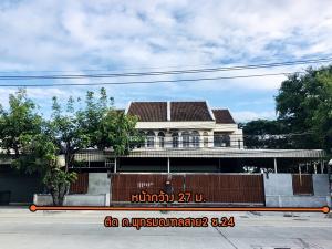 ขายบ้านนครปฐม พุทธมณฑล ศาลายา : ขายด่วน!! บ้านพร้อมที่ดิน 128 ตร.ว. (ติดถนนพุทธมณฑลสาย2 ซ.24)