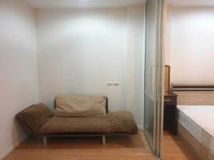 เช่าคอนโดอ่อนนุช อุดมสุข : ราคาพิเศษ ลดกว่าเดิม ห้องพร้อมอยู่ ทำเลเยี่ยม สะอาด ปลอดภัย ชั้นสูง