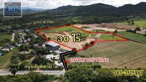 ขายที่ดินพัทยา บางแสน ชลบุรี : R059-359ขายที่ดินบางละมุง  EEC มีศักยภาพสูงทำเลทอง สำหรับนักลงทุน ขนาด 30ไร่ไร่ละ2 ล้าน ติดถนนสันตีคาม วิวสวย วิวเขา วิวทะเล พร้อมสำหรับนักลงทุนเกร็งกำไร ห้ามพลาดแปลงนี้!!!  คุ้มค่ามากสร้างโกดัง โรงงาน  หมู่บ้าน รีสอร์ท โรงแรม และอื่นๆบรร
