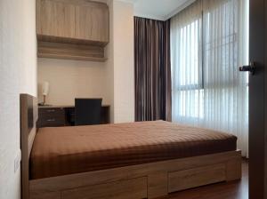 เช่าคอนโดสาทร นราธิวาส : ห้องว่างราคาดีมาแล้ว Supalai Elite Sathorn 2 ห้องนอน 35,000/เดือน