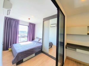 เช่าคอนโดวิภาวดี ดอนเมือง หลักสี่ : 🔥🔥 ด่วนนน!! ห้องสวย!! พร้อมเข้าอยู่!! [ไนท์บริดจ์ สกาย ซิตี้]  Line : @vcassets 🔥🔥