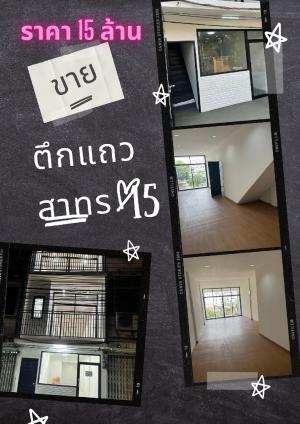 For SaleShophouseSathorn, Narathiwat : 🏠 ขายด่วน ตึกแถว 3 ชั้น ซอยสาทร15 เพิ่งรีโนเวทใหม่