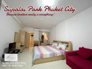 For RentCondoPhuket, Patong : Supalai Park @ Phuket City