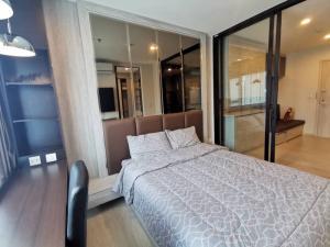 เช่าคอนโดพระราม 9 เพชรบุรีตัดใหม่ : ให้เช่า Life asoke 1 bed plus 36 ตรม. ราคาพิเศษ⭐