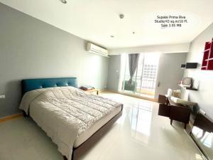 For SaleCondoRama3 (Riverside),Satupadit : ขาย- Supalai Prima Riva/Studio /43 ตร.ม/ชั้น 10/ทิศเหนือ วิวแม่น้ำ ขาย 3.95 ล้าน