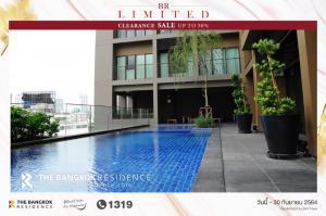 For SaleCondoSukhumvit, Asoke, Thonglor : Hot Price!! Noble Refine @7.5MB - 20+ High Floor Large Room 1 Step to BTS Phrom Phong