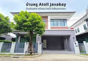 For SaleHouseSamrong, Samut Prakan : BS330 House for sale Atoll Java Bay Bangna-Suvarnabhumi
