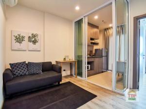 For RentCondoKhon Kaen : Condo for rent The BASE Hieght Khonkaen 10,000 ID newtopcenter 0985856468
