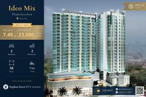 For SaleCondoSapankwai,Jatujak : 😱 Good price, IDEO MIX PHAHOLYOTHIN, size 58 Sq.m., very good direction, price 7.49 million baht, free transfer ❗️