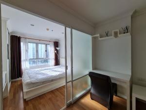 เช่าคอนโดพระราม 9 เพชรบุรีตัดใหม่ RCA : ปล่อยเช่าด่วน!คอนโดลุมพินีเพลสพระราม 9 – รัชดา(L.P.N. Place Rama 9-Ratchada) ห้องบิ้วอิน พร้อมอยู่ 34 ตร.ม ชั้น 20 ห้องมุม