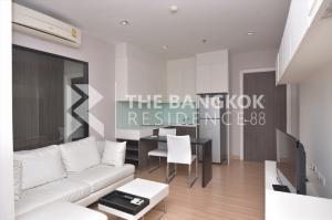 For RentCondoWongwianyai, Charoennakor : Hot Price!!  Urbano Absolute Sathon-Taksin @ 15,000 Baht/Month - High Floor 20+  Near BTS Krung Thon Buri