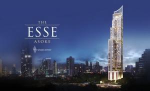 """ขายคอนโดสุขุมวิท อโศก ทองหล่อ : Sell : Luxury condo """"The ESSE Asoke"""" ที่สุดของความหรูย่านอโศก สวยปัง มือ1 ห้องใหม่  please contact 0953905490"""