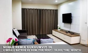 For RentCondoSukhumvit, Asoke, Thonglor : FOR RENT NOBLE REMIX SUKHUMVIT 36 / 2 beds 2 baths / 80 Sqw. **35,000** High Floor. Fully furnished room. CONNECT TO BTS THONGLOR 1 MIN