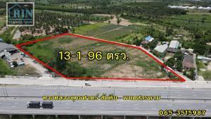 ขายที่ดินพัทยา บางแสน ชลบุรี : ขายถูกที่ดิน ติดถนน331(สัตหีบ-พนมสารคาม)13 ไร่ 1งาน 96 ตร.ว ทำเลทอง ต.บ่อวิน อ.ศรีราชา จ.ชลบุรี ตรงข้ามปั้มน้ำมัน คาลเท็กซ์ เยื้องใกล้อุตสาหกรรมโจจนะ บ่อวิน ชลบุรี ติดถนน 2 ด้านใกล้แหล่งงาน ใกล้นิคม แหมาะแก่การลงทุนรายละเอียดที่ดิน 13-1