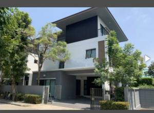 เช่าบ้านลาดกระบัง สุวรรณภูมิ : ให้เช่าบ้านเดี่ยวเฟอร์ครบ บ้านลุมพินี Bann Lumpini สวนหลวง ร.9 เฉลิมพระเกียรติ