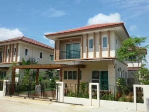 For SaleHouseRama 2, Bang Khun Thian : 🔥Hot Sale🔥**[home for sale] Leaf Park Rama 2 km. 14