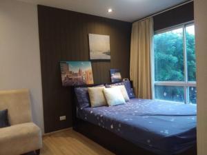 เช่าคอนโดลาดพร้าว101 แฮปปี้แลนด์ : N1180420 ให้เช่า/For Rent Condo Plum Condo Ladprao 101 (พลัม คอนโด ลาดพร้าว 101) ห้องสตูดิโ 23ตร.ม ห้องสวย เฟอร์ครบ พร้อมอยู่