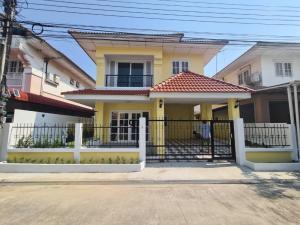 ขายบ้านบางใหญ่ บางบัวทอง ไทรน้อย : 🔥Hot Sale🔥ขายบ้าน บ้านบุรีรมย์ วงแหวน – ปิ่นเกล้า [Baan Burirom Wongwaen - Pinklao]