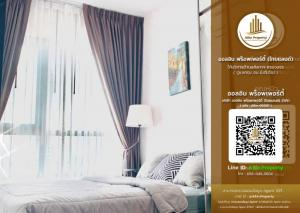 For RentCondoOnnut, Udomsuk : For Rent KnightsBridge Prime Onnut Condominium💥Beautiful room, high floor