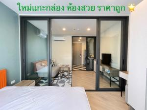 For RentCondoVipawadee, Don Mueang, Lak Si : ❇️❇️ ห้องใหม่ให้เช่าพร้อมเครื่องฟอกอากาศ ❇️❇️ THE BASE สะพานใหม่ ติด BTS สายหยุด ห้องใหญ่ราคาเท่าห้องเล็ก ราคาโควิดจากปกติ 12,900 ❌ เหลือเพียง 10,900 บาท ✅ เท่านั้น ❕❇️
