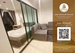 For RentCondoRama9, Petchburi, RCA : For Rent Rise Rama 9🎉Fully furniture and electrical appliances. Near MRT Rama 9 Station.
