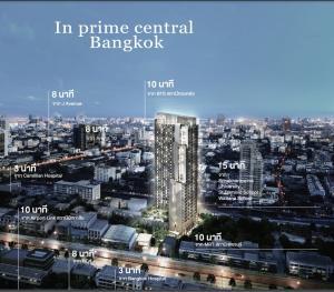 ขายคอนโดพระราม 9 เพชรบุรีตัดใหม่ : FOR SALE! Super Hot Deal, Niche Pride Thonglor-Petchaburi ราคาสุดพิเศษ นิช ไพร์ด ทองหล่อ-เพชรบุรี