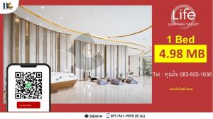 Sale DownCondoLadprao, Central Ladprao : ✨ Life Ladprao Valley ✨ There is a real room, guaranteed loss price, 1 bedroom, 35 sqm., starting at 4.98 million