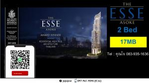 Sale DownCondoSukhumvit, Asoke, Thonglor : ✨ The Esse Asoke ✨ There is a real room, guaranteed price, 2 bedrooms, 75 sq m. Starting at 17 million, beautiful views.