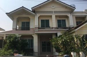 For SaleHouseKaset Nawamin,Ladplakao : 🔥Hot Sale🔥**[home for sale] Bodinthorn 2