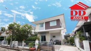 ขายบ้านบางใหญ่ บางบัวทอง ไทรน้อย : ขายบ้านเดี่ยว 2 ชั้น หมู่บ้าน เพอร์เฟคพาร์ค ราชพฤกษ์ นนทบุรี ใกล้รถไฟฟ้าสายสีม่วง MRT บางรักน้อยท่าอิฐ ใกล้เซ็นทรัลเวสต์เกต