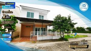 For SaleHouseNawamin, Ramindra : 2 storey detached house, Praphasub Village, 33.7 sq wa, 3 bedrooms, Hatairat Road, Soi 39, fully furnished, Khlong Sam Wa, Bangkok