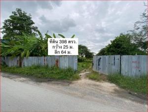 For SaleLandKaset Nawamin,Ladplakao : H636-LCO-2 Land for sale 398 square wa, Nuanchan, Soi Thalu, along Ramintra Express. Kaset Nawamin