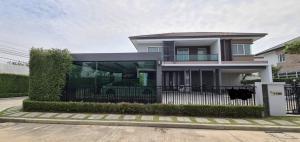 ขายบ้านนครปฐม พุทธมณฑล ศาลายา : ขาย บ้านเดี่ยว เดอะ แกรนด์ ปิ่นเกล้า ใกล้มหาวิทยาลัยมหิดล เนื้อที่ดิน 118 ตารางวา 3 ห้องนอน 4 ห้องน้ำ เฟอร์นิเจอร์บิ้วด์อิน ตกแต่งสุดหรู