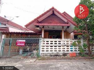 ขายบ้านพัทยา บางแสน ชลบุรี : ขายบ้านแฝดชั้นเดียว ปรารถนา3 เสม็ด ชลบุรี