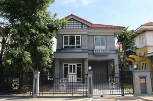 ขายบ้านมีนบุรี-ร่มเกล้า : 🔥Hot Sale🔥ขายบ้าน เพอร์เฟค พาร์ค สุวรรณภูมิ [Perfect Park Suvarnabhumi]