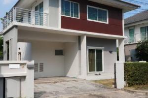 ขายบ้านมีนบุรี-ร่มเกล้า : 🔥Hot Sale🔥ขายบ้าน เพอร์เฟค พาร์ค กรุงเทพกรีฑา-รามคำแหง [Perfect Park Krungthep Kreetha-Ramkhamhaeng]
