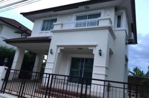 For SaleHouseRattanathibet, Sanambinna : 🔥Hot Sale🔥**[home for sale] The Centro Rattanathibet