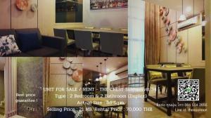 เช่าคอนโดสุขุมวิท อโศก ทองหล่อ : 🔥 URGENT ROOM FOR SALE/RENT 🔥 The Crest Sukhumvit 34 2Bed2Bath Duplex Pls. Contact Miss Noon Call 064 554 2655