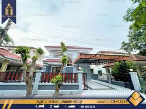 ขายบ้านมีนบุรี-ร่มเกล้า : บ้านเดี่ยว วรารมย์ ราษฎร์อุทิศคู้ขวา-มีนบุรี ตกแต่งใหม่