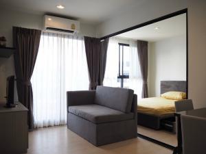 For RentCondoRama9, Petchburi, RCA : Condo for rent Rise Rama 9 (next to Rama 9 Road)