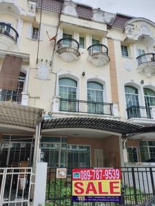 For SaleTownhouseLadkrabang, Suwannaphum Airport : 3-storey townhome for sale, The Metro Rama 9 , near Stamford University