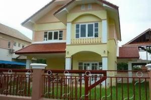 ขายบ้านมีนบุรี-ร่มเกล้า : 🔥Hot Sale🔥ขายบ้าน ประภาวรรณ โฮม [Prapawan Home]